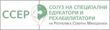 logo-desktop-2